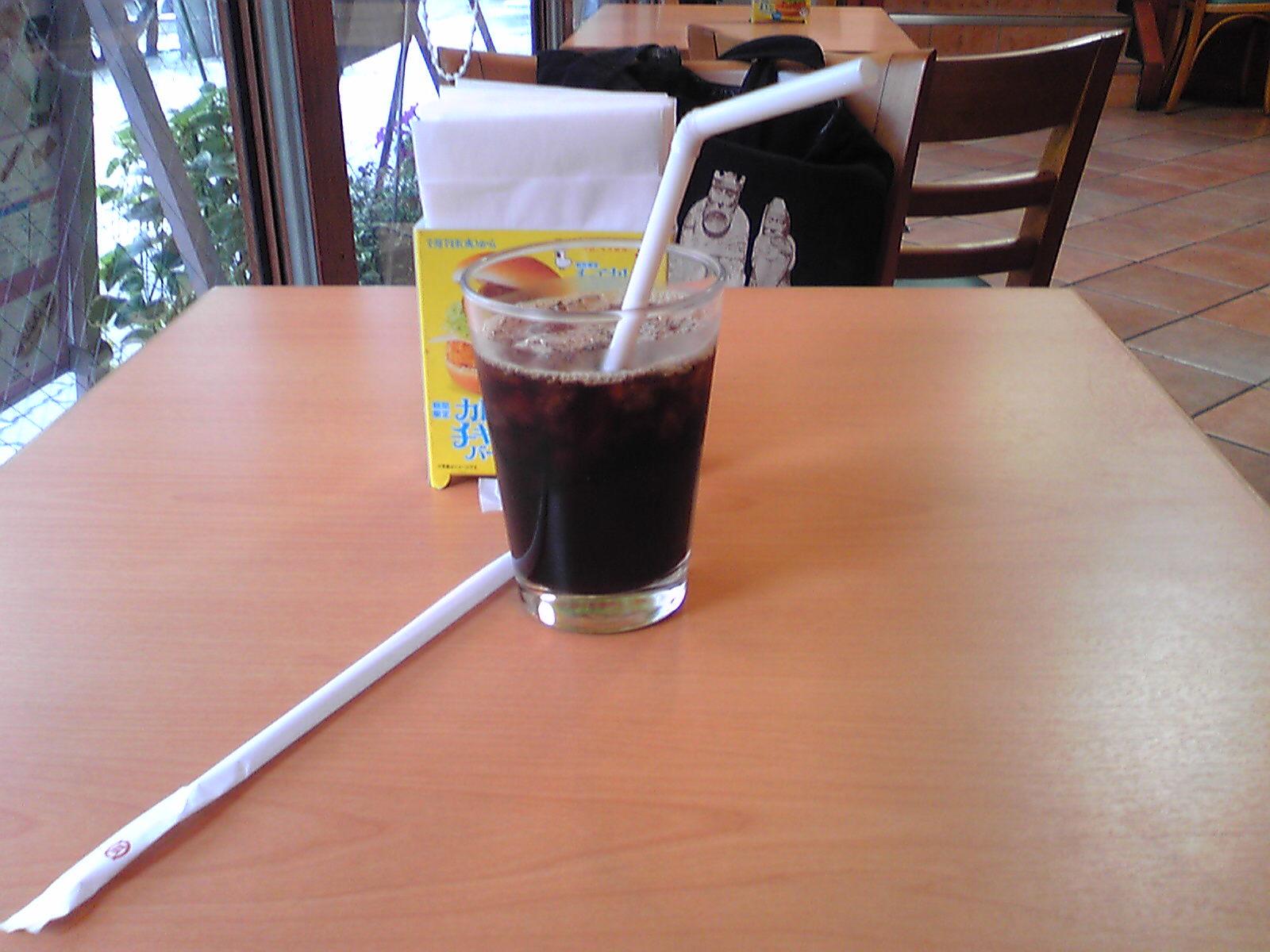 ♪モーニングコーヒー飲もうよ〜♪